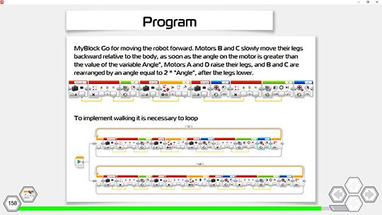 Multiped lesson screenshot